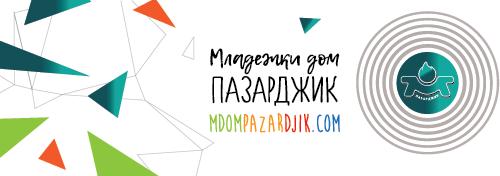 Младежки дом Пазарджик – Blog