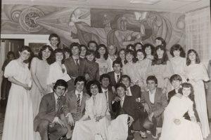 Абитуриентските балове в Младежкия дом /1970 – 1980/